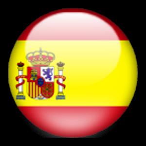 高級西班牙語詞彙 LOGO-APP點子