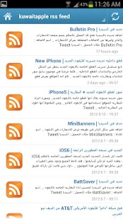 KuwaitApple Blog - screenshot thumbnail