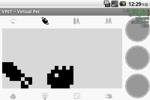 VPET - screenshot
