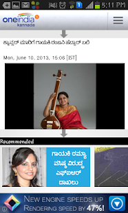 Oneindia Kannada News - screenshot thumbnail