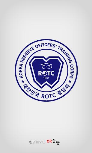 ROTC 동문회 모임전용