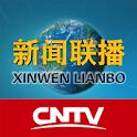 新闻联播 icon