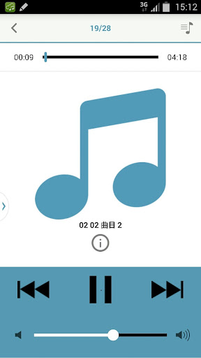 【免費娛樂App】Apacer Music-APP點子