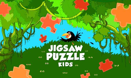 兒童拼圖 Jigsaw Puzzle Kids