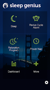Sleep Genius With Alarm- screenshot thumbnail