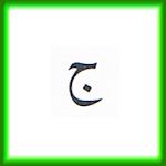 Pocket Arabic Alphabet