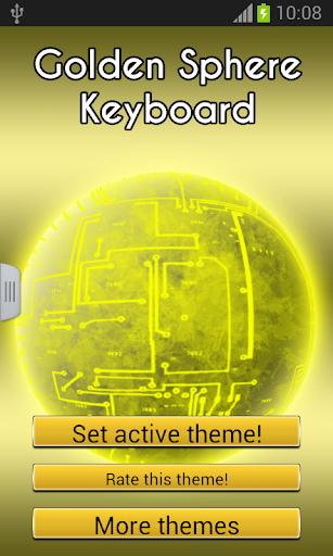 金色的球體鍵盤