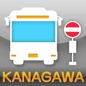 神奈川県内乗合バス・ルート案内