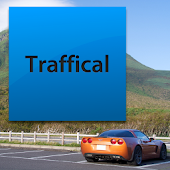 Traffical:交通費割り勘計算機