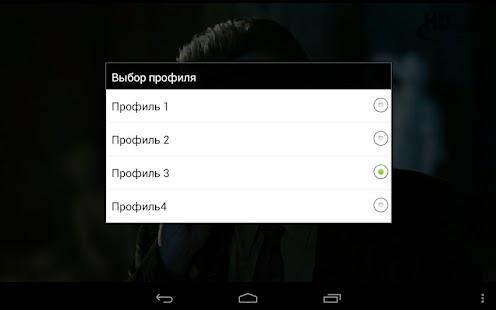 IPTV Set-Top-Box Emulator - AppRecs