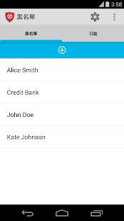 Calls Blacklist PRO 通訊 App-癮科技App