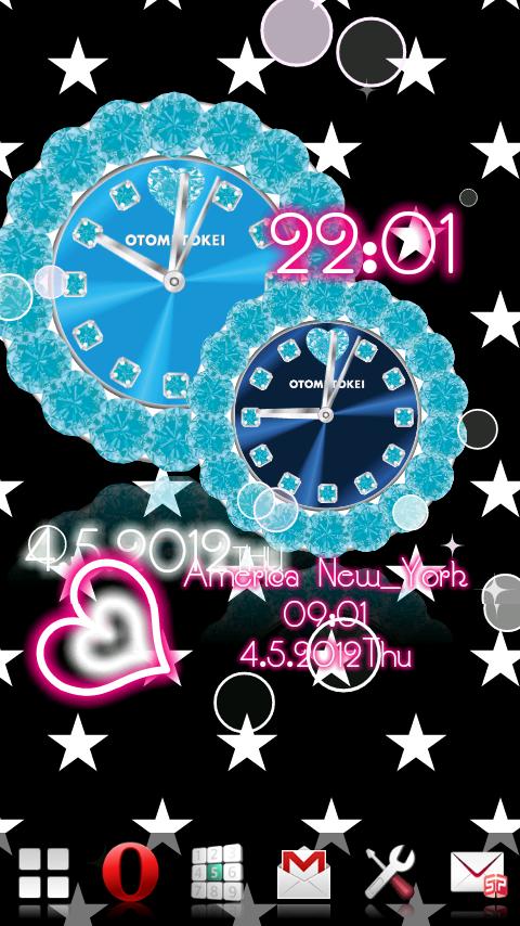 ALARM WORLD QLOCK OTOMETOKEI(B- screenshot