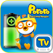 Tia Locker Pororo charging