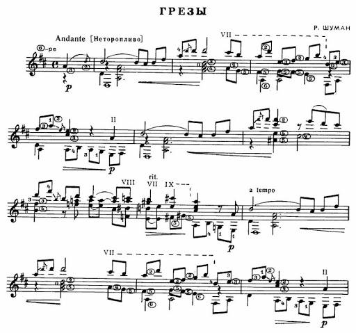 Schumann Robert Грезы