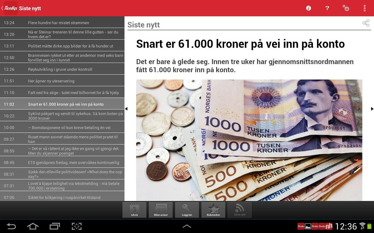 Nordlys - screenshot