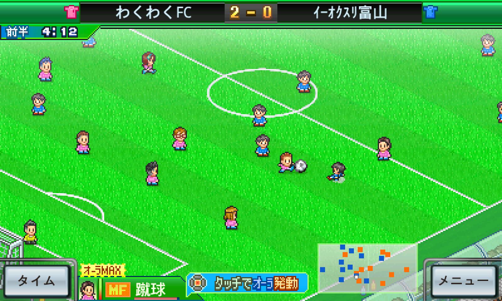 サッカークラブ物語2 screenshot #15