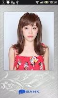 Screenshot of Koebank Takahashi Ai