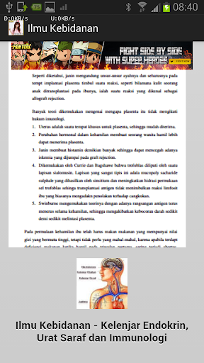 【免費醫療App】Ilmu Kebidanan-APP點子