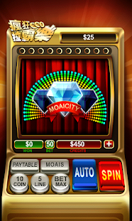 Moai Slots HD (for Table)- screenshot thumbnail
