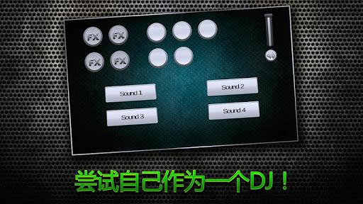 DJ混音集