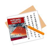 JLPT Practice Test: N1 Sakura