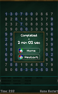 Number Search Puzzle - screenshot thumbnail