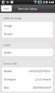 Tive for IP Camera- screenshot thumbnail