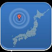 地震情報アプリ[地震発生地図]