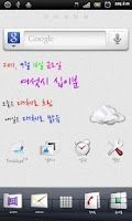 Screenshot of 심플 텍스트 날씨 위젯(기상청ver)