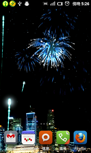 Free 3D Real Fireworks - LWP