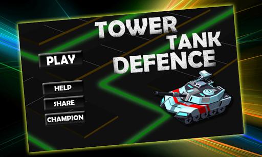 塔国防部坦克
