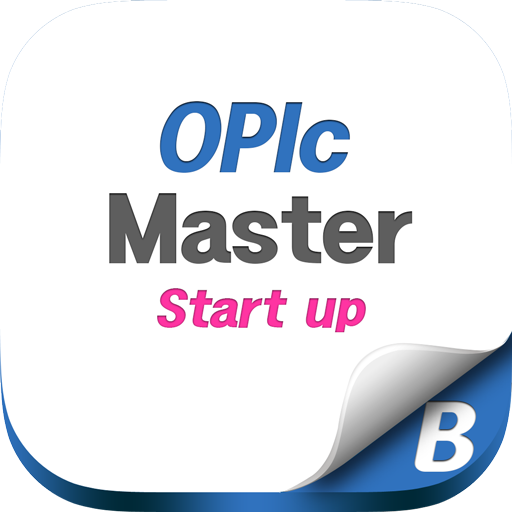 OPIc Start up Master Course