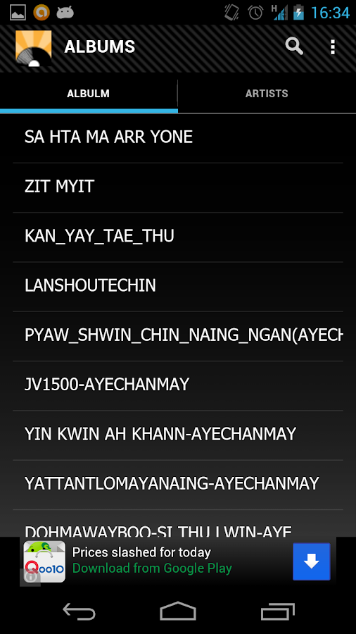 Myanmar MP3 : Mobile Music - screenshot