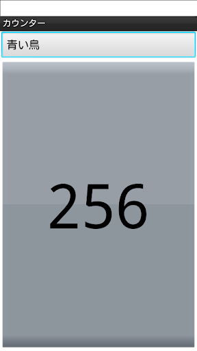 マルチカウンター(csv保存可能)