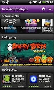 Greek Android Apps- screenshot thumbnail