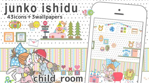 Children's Toys Icon WP Set