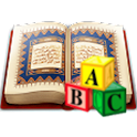 ABC from Quran logo