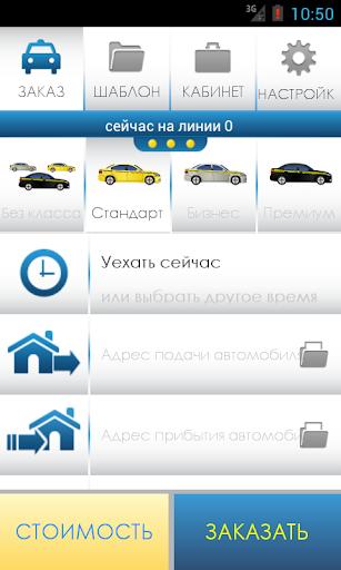 Web - Cab Beta test