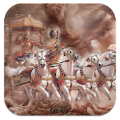 Bhagvad Gita In Hindi