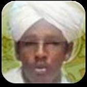 الشيخ الزين محمد