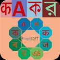 Alphabets Pro