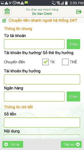 【免費財經App】OCB Mobile Banking-APP點子