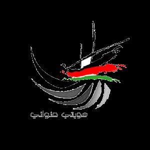 App معلومات عن الإمارات for Android