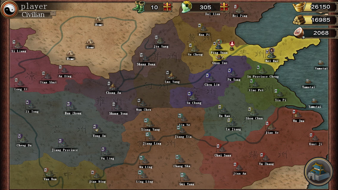 ThreeKingdoms Conqueror- screenshot