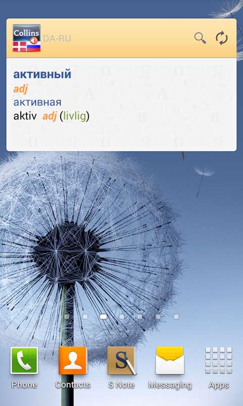 Danish-Russian Dictionary TR - screenshot
