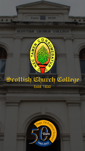 Scottish Church College- screenshot thumbnail