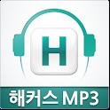 해커스 MP3 플레이어 - 무료 토익 토플 영어 리스닝 icon