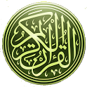 Quran Amharic MP3 Translation icon