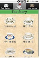 Screenshot of TeaStory