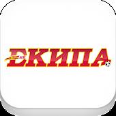 Ekipa.mk